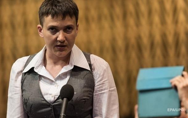Савченко написала звернення до Луценка
