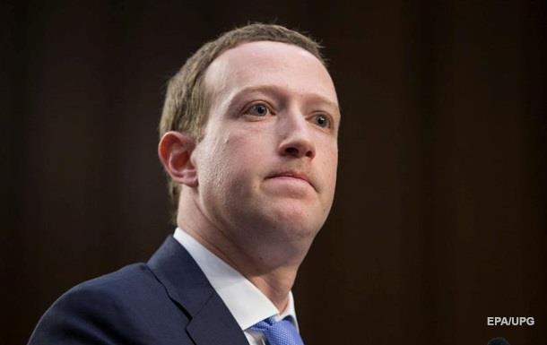 Робот или рептилоид? Соцсети о Цукерберге в Сенате