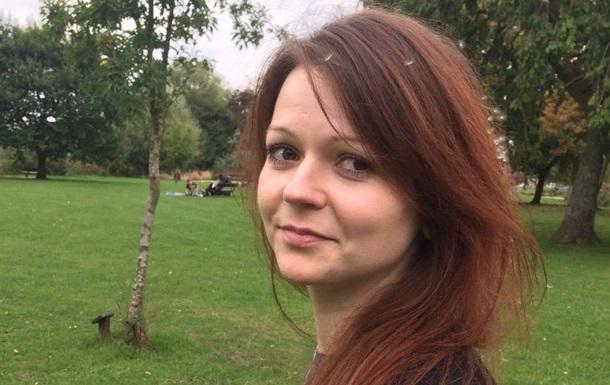 Юлія Скрипаль відмовилася від консульської допомоги Росії
