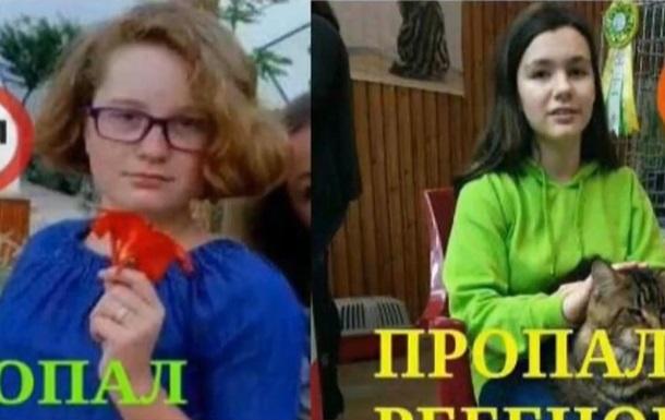 В Киеве ищут двух сбежавших шестиклассниц
