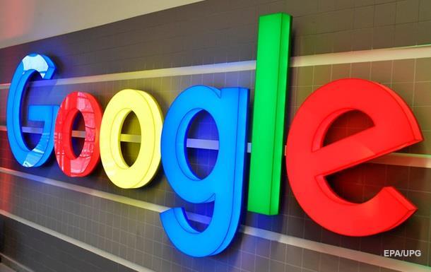 У Росії заблокували технічний домен Google