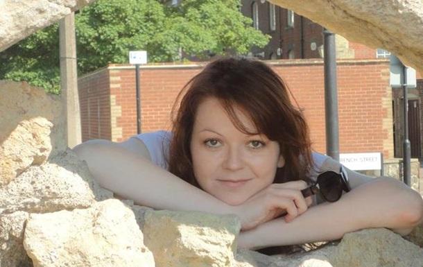 Юлія Скрипаль відмовилася спілкуватися з рідними та ЗМІ