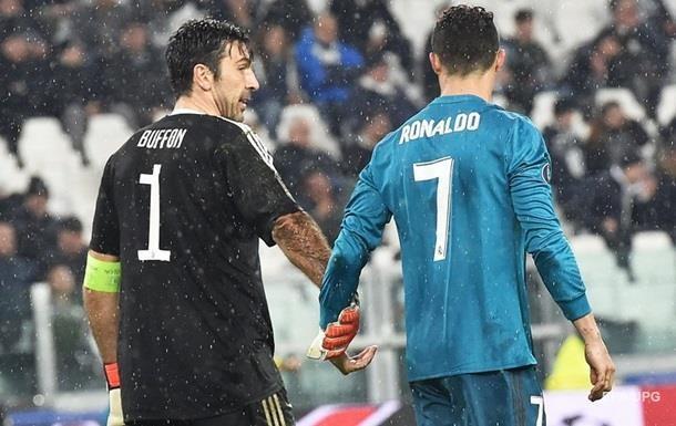 Реал (Мадрид) - Ювентус. 1:3. Онлайн матчу