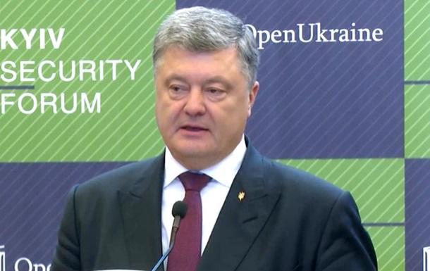 Порошенко звинуватив Росію в керівництві  міжнародним клубом диктаторів