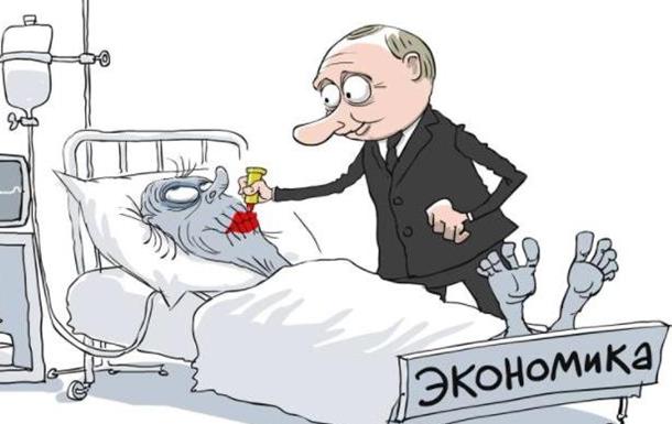 Санкционный каток для ДНР