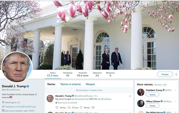 Три твита Трампа по-голливудски