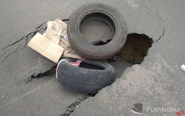 В Одессе посреди дороги провалился асфальт
