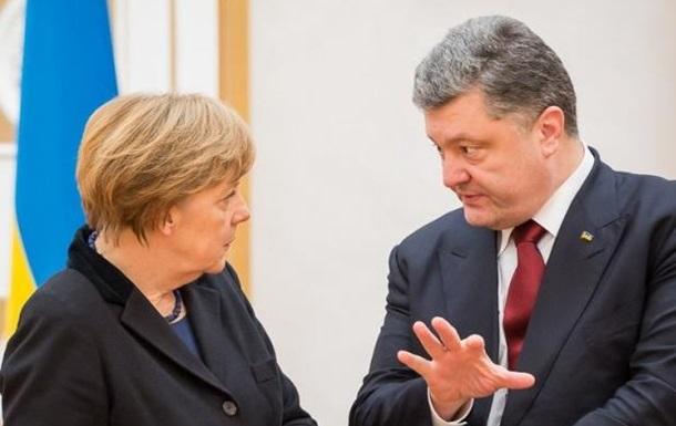 В гостях у Меркель: о чем говорили и к чему пришли