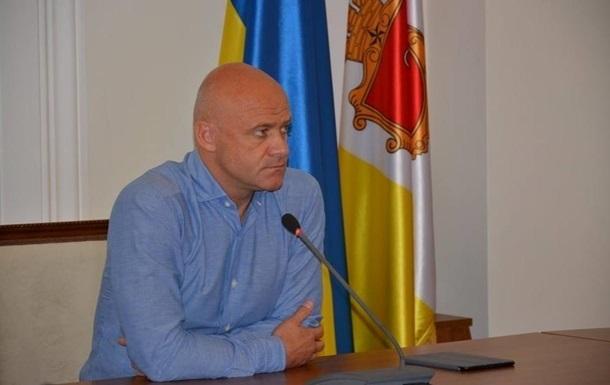 Суд разрешил выдать паспорт мэру Одессы