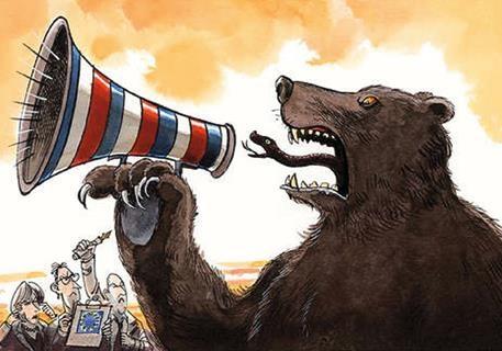 Такая «Страна» Украине не нужна!