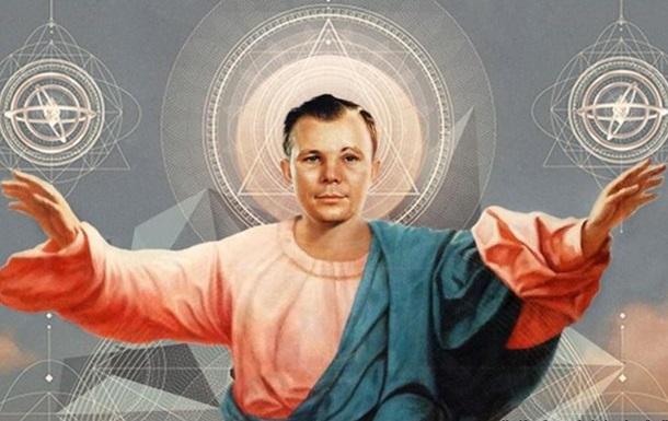 Гагарин - не украинец. Соцсети о Дне космонавтики