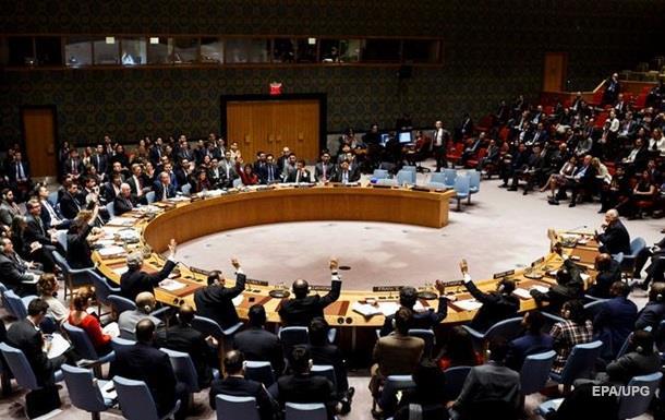 После отчета ОЗХО Великобритания созывает Совбез ООН