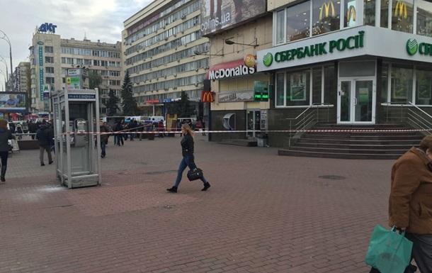 McDonald s вперше закрив заклад в Україні