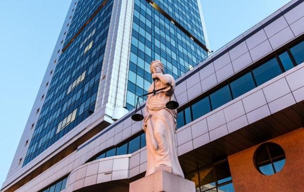 Екс-заступнику голови Апеляційного суду Києва оголосила підозру