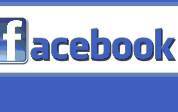 Зачем нужен фэйсбук?