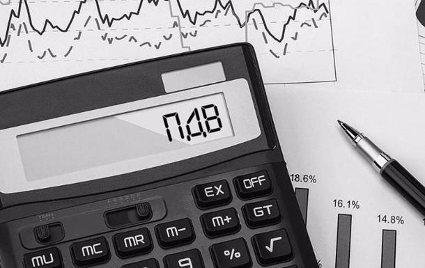 Как заполнять накладную в случае изменения количества или цены товара