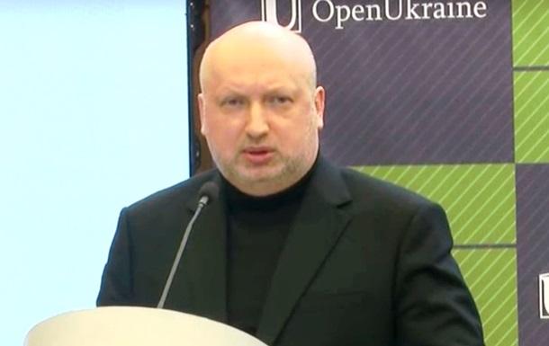 Турчинов рассказал об армии РФ на границе Украины