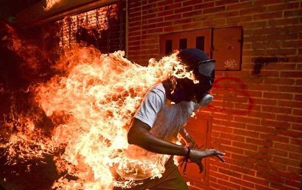 Названо переможців конкурсу World Press Photo