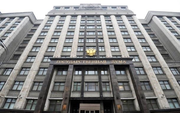США поведали, когда введут новые санкции против РФ