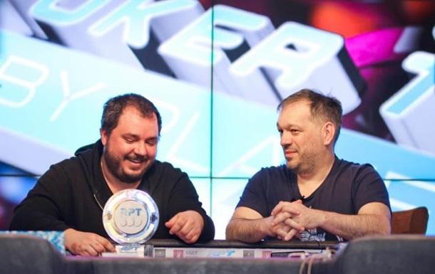 Малоизвестный украинский покерист финишировал в шаге от победы на Russian Poker Tour