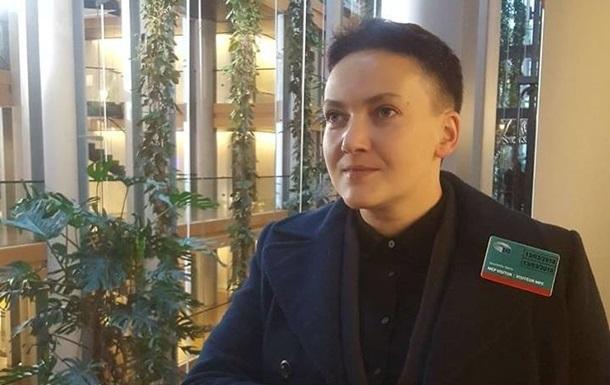 Савченко перервала голодування