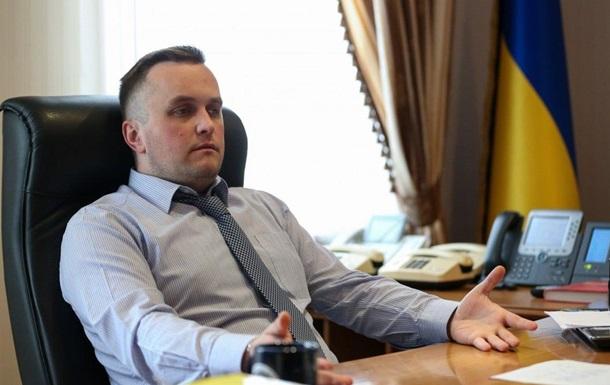 Что связывает Холодницкого, Матиоса и генерал-фискала Денисюка?