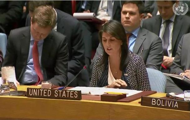 У Сирії хімзброя використовувалася не менш ніж 50 разів - посол США