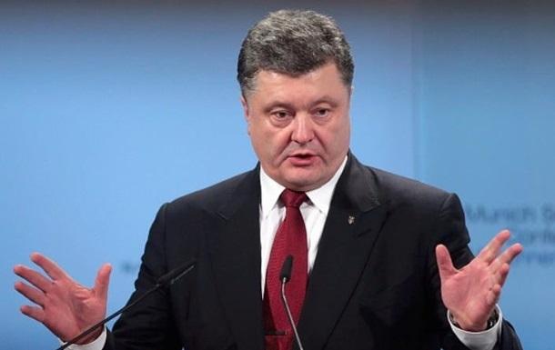 Порошенко призывает лишить РФ права вето в СБ ООН