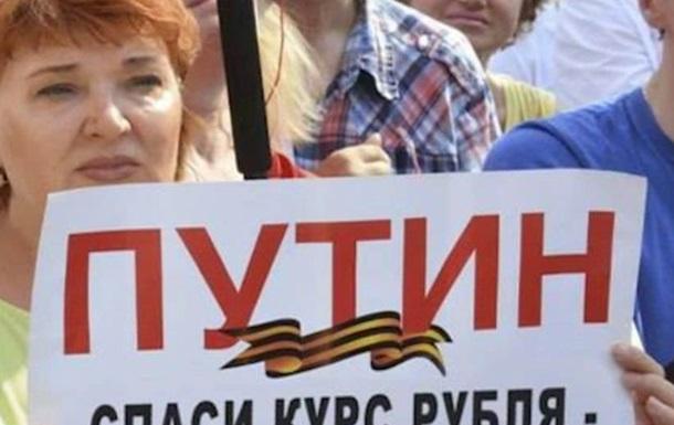 Россия доигралась!  Что будет с «отжатыми» территориями?