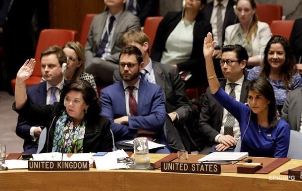 США і союзники представили в ООН проект нової резолюції щодо Сирії