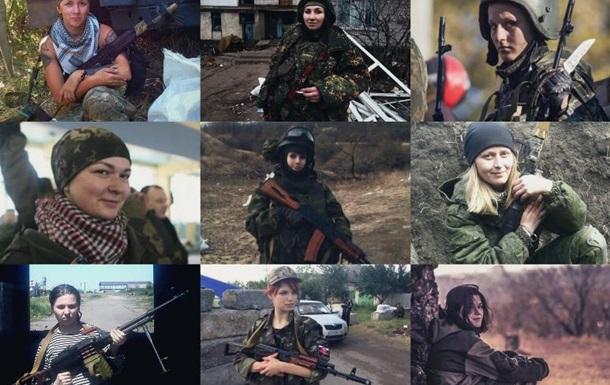 Девушки-боевики на территории Донецкой области.