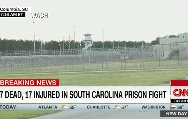 В американській в язниці в бійці загинули семеро ув язнених