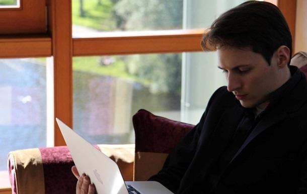 Дуров заявил, что блокировка Telegram угрожает безопасности РФ