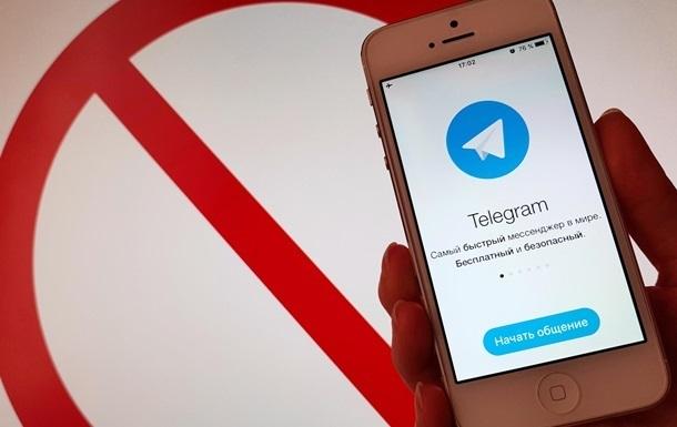Россия потребовала от магазинов приложений удалить Telegram