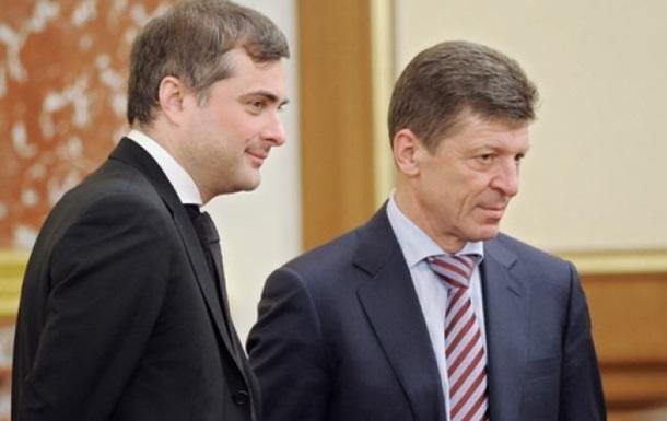 Сможет ли Козак вместо Суркова договориться с США
