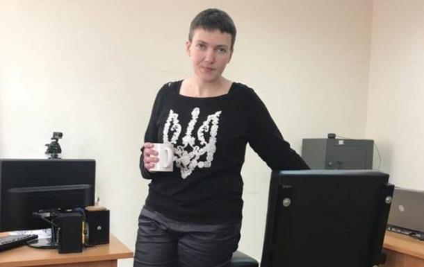 Савченко завершила прохождение полиграфа