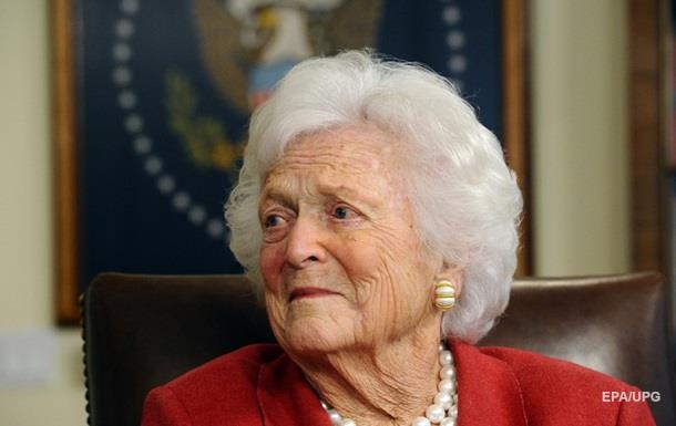 В США умерла жена Джорджа Буша-старшего