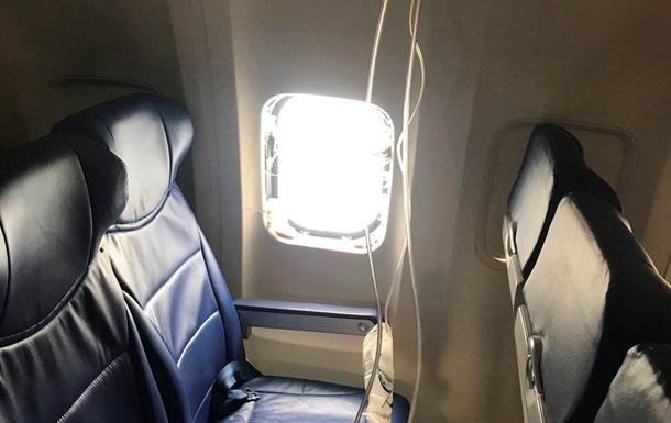 Во время аварии самолета в США пассажира почти  высосало  из окна − СМИ