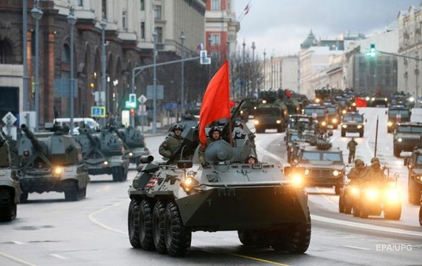Парад перемоги в Москві 9 травня