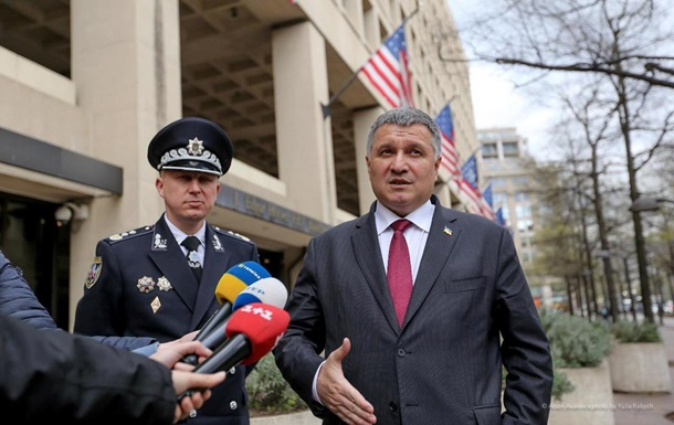 МВС України та ФБР домовилися про співпрацю