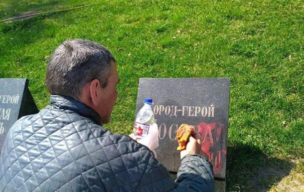 В Одессе смыли краску с плит на Аллее Славы
