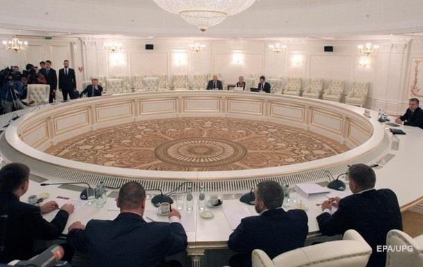 В Минске началось заседание ТКГ по Донбассу