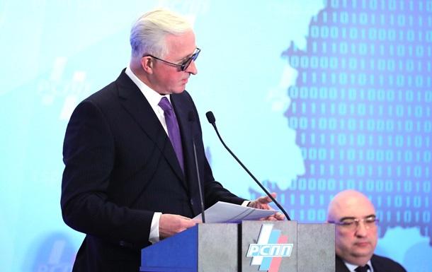 В РФ предложили создать ведомство по борьбе с санкциями
