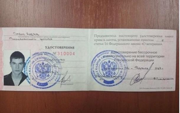 Російський військовий про найманців «Вагнера» в Сирії — кораблі ВМС РФ перевозят