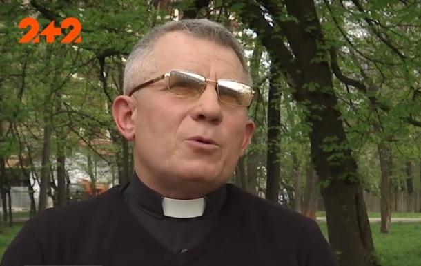 Під Львовом священика позбавили сану за розголошення сповіді