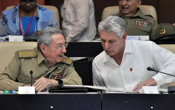 Завершення ери Кастро: Діаса-Канеля офіційно висунули на посаду глави Куби