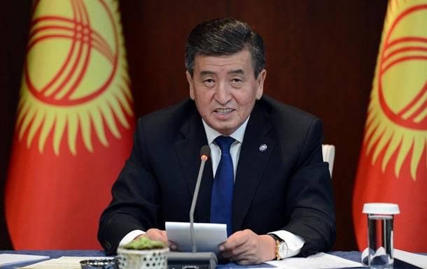 У Киргизстані президент відправив уряд у відставку