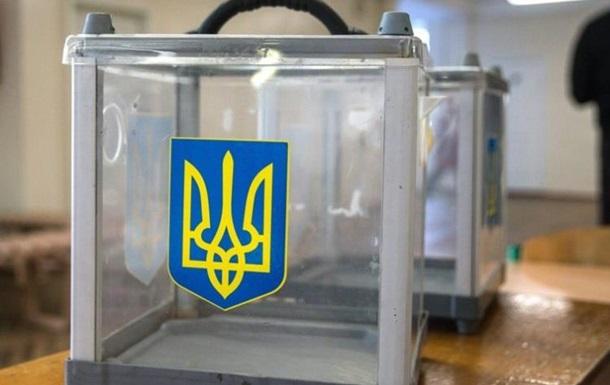 Избирательный кодекс или выборы по-новому!?