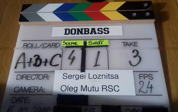 Мировая премьера фильма Донбасс состоится на фестивале в Каннах