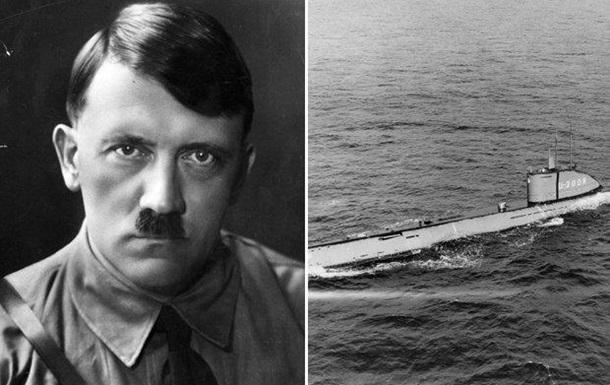 Знайдений гітлерівський підводний човен, який зник у травні 1945 року